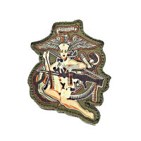 Patch Pin-Up - Semper Fidelis